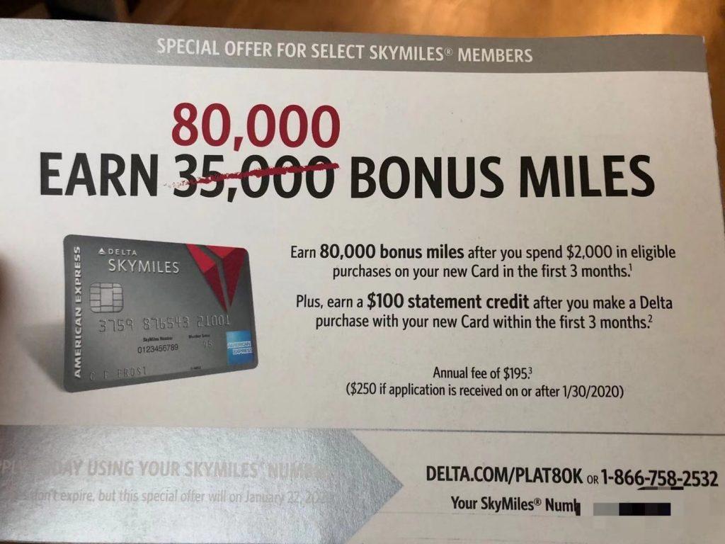 《【出现80K定向奖励】75K里程+100美元超值开卡奖励 - Amex Platinum Delta SkyMiles信用卡》