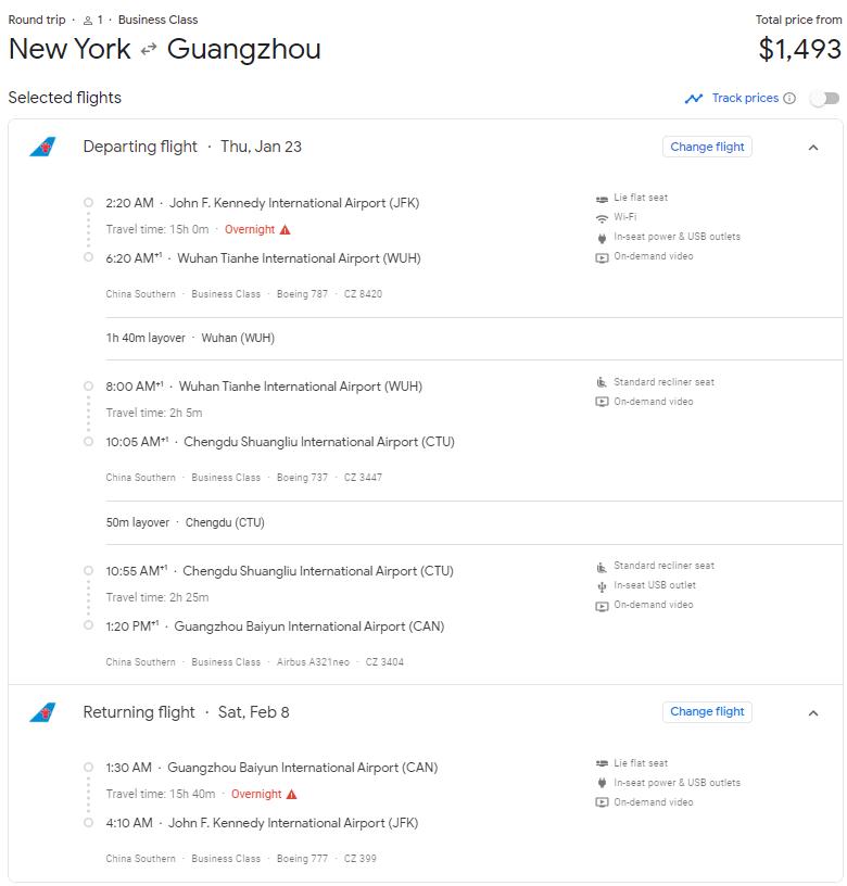 《回家过年神票 - 南航实际成本1200美元的中美往返商务来了》