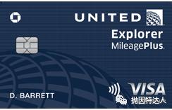 《60K点数开卡奖励回来了 - Chase United Explorer信用卡》
