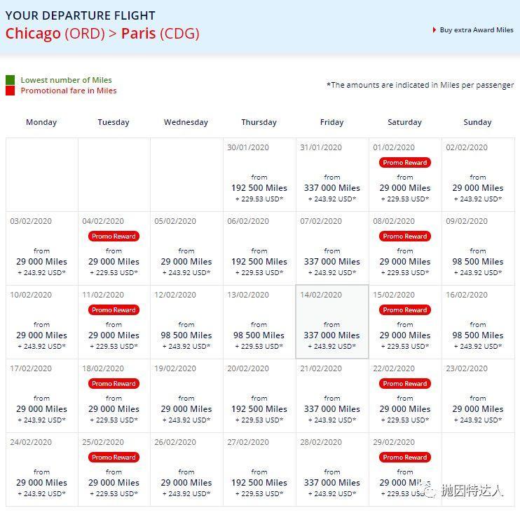 《26.5K里程即可换欧美越洋商务 - 法航荷航新一期里程票促销来了》