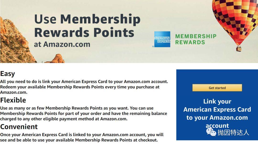 《Amazon购物的八折优惠好机会来了(最多省50美元)》