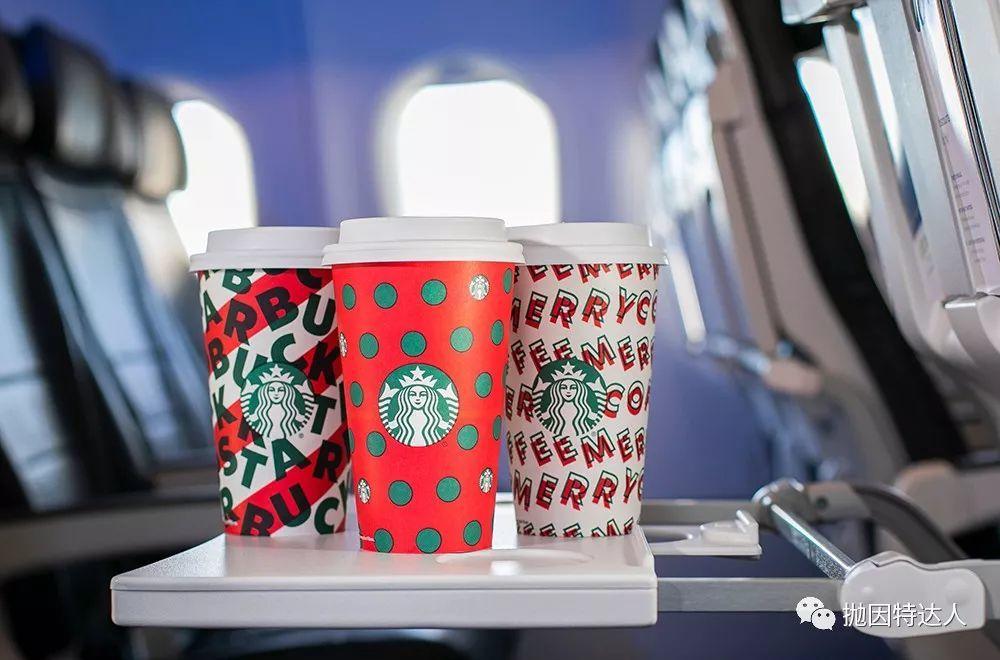 《买星巴克乘坐此航司航班就可以提前登机?!》