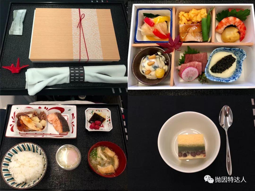 《上车时间到 - 樱花季&奥运会免费平躺到日本的绝佳机会来了》