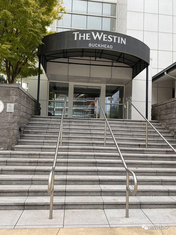 《第一次的北美万豪酒廊之旅 - 亚特兰大Buckhead威斯汀入住体验报告》