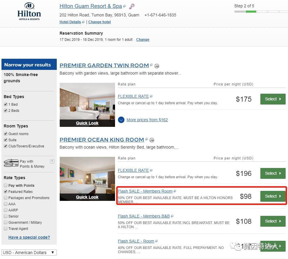 《黑五前奏,五折入住希尔顿日韩等地旗下酒店促销活动又回来了》