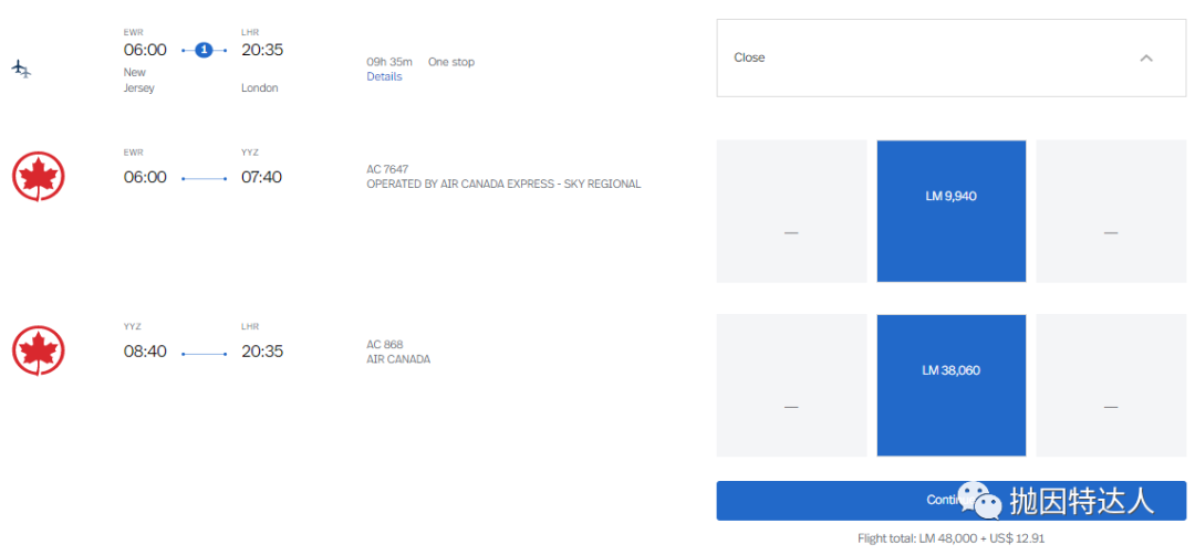 《中美两舱神器黑五真·史高促销&超值折扣兑换 - 哥伦比亚航空里程促销额外赠送150%》