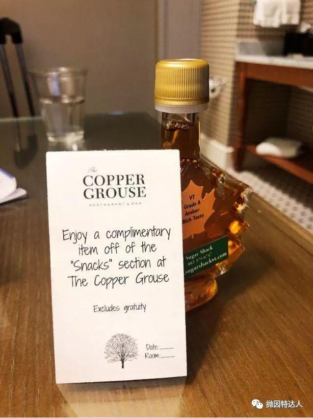 《入住该品牌酒店的时候报出此暗号有惊喜哦》