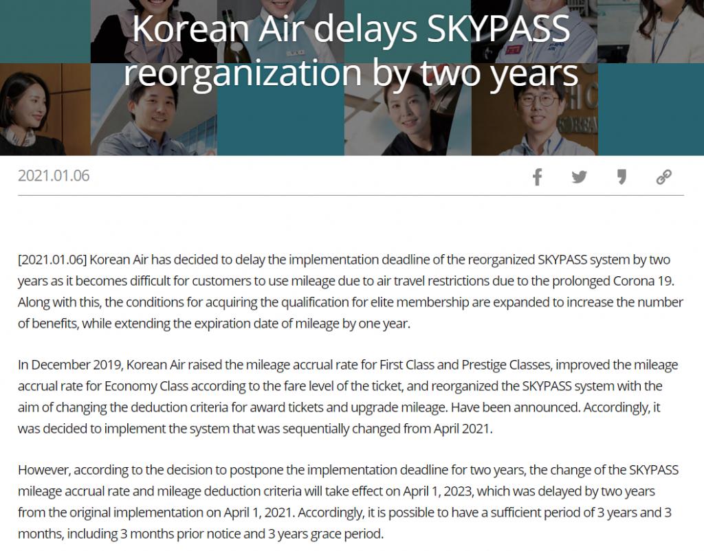 《【贬值将会推迟2年到2023年执行】噩耗!此航司的里程将会进行一波大贬值》