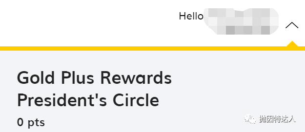 《想要成为各大租车公司的高级会员?完成这几步就OK了》