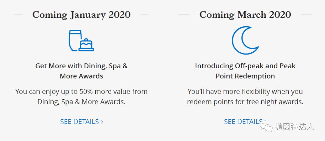 《【推迟到2021年了】积分贬值又双叒叕来了 - 凯悦将推出淡旺季积分体系》
