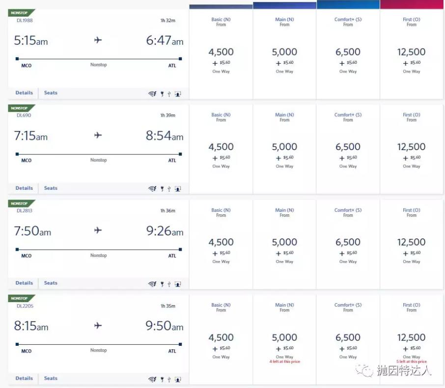 《全新改版&100K开卡奖励 - Amex Platinum Delta SkyMiles信用卡》