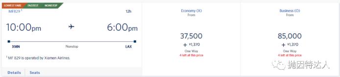 《全新改版&100K开卡奖励 - Amex Reserve Delta SkyMiles信用卡》