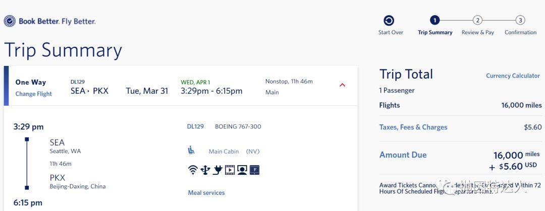《30K里程往返中美 - 达美航空Flash Deals全新促销来袭》
