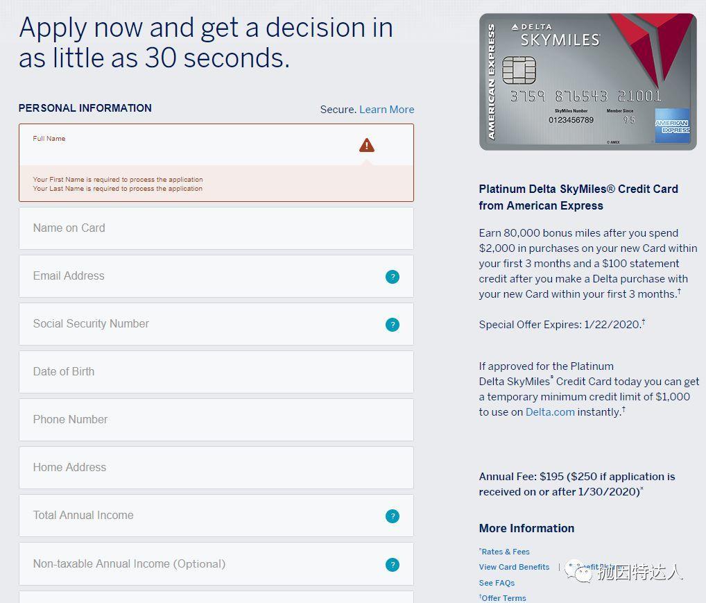 《无法获取开卡奖励怎么办?Amex申请信用卡时的弹窗现象分析》
