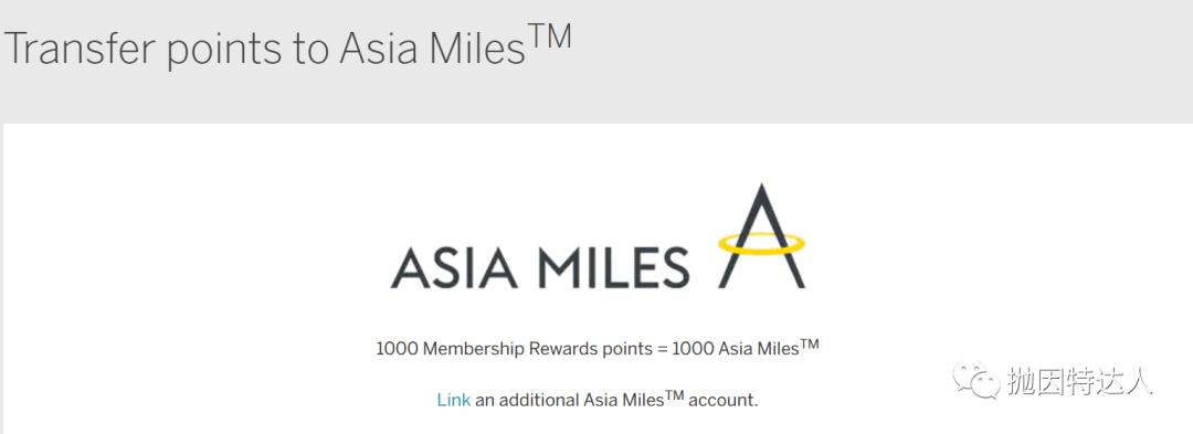 《78K点数兑换中美商务往返机票 - 转点至国泰亚万有10%额外赠点》