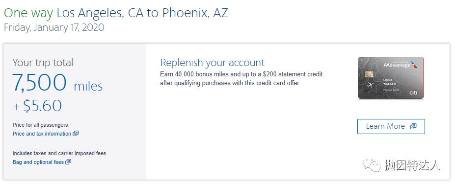 """《美国航空取消了里程票兑换的 Close-in Fee,感觉一次""""温暖升级""""又离我们不远了》"""