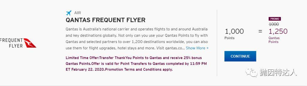 《又有白送的里程来了,注册一下即可获得1000点澳航里程》
