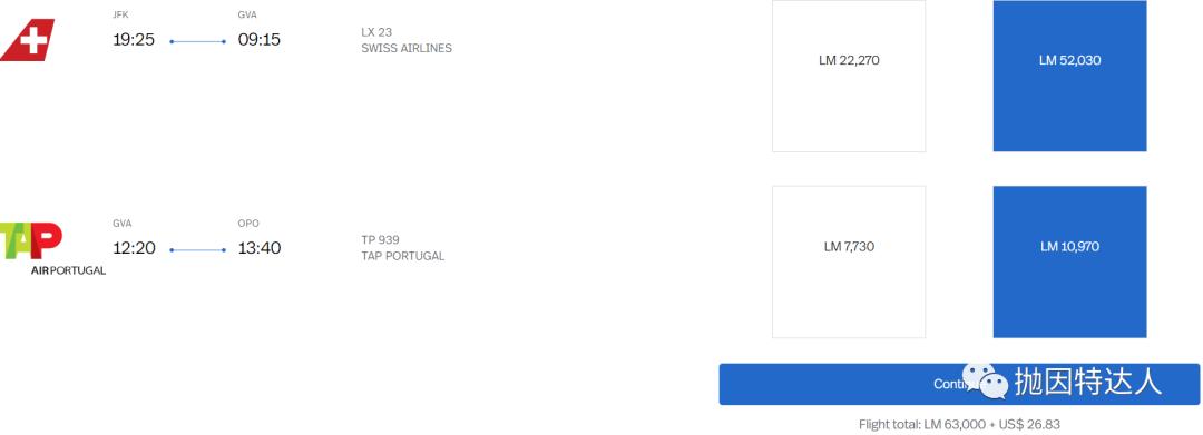 《商务舱里程票兑换出Bug了?欧美单程商务舱仅需35K里程即可兑换》