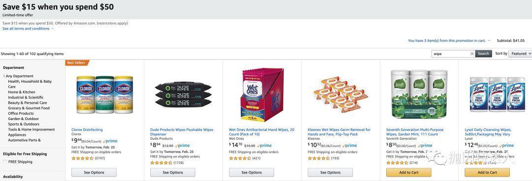 《囤生活用品好机会 - Amazon购买生活用品,满50减15》