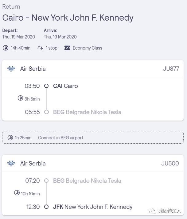《Bug价机票来了,200美元出头即可往返纽约 - 开罗》