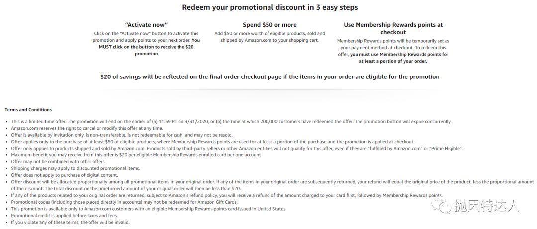 《Amazon购物折扣来了,消费满50/100减20/40》