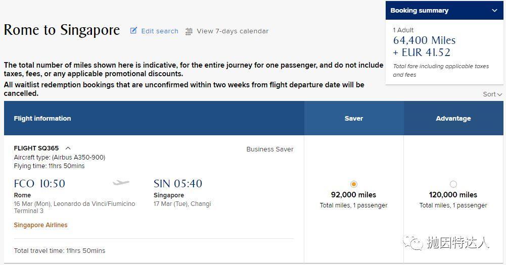 《Skytrax五星航司又来发糖了 - 大量折扣长途商务舱机票等着大家》