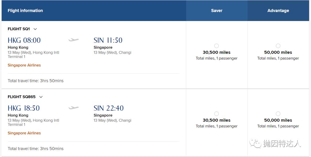《躺赚新航里程?新航推出了一个限时推荐活动,最多可赚取31K里程哦》