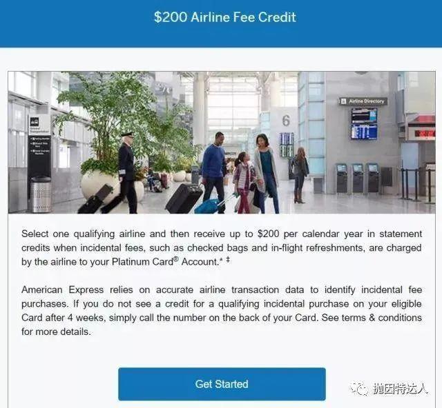 《再出重拳 - Amex收回部分用户已完成的航空报销【更新:Amex居然开始收回礼卡报销了】》