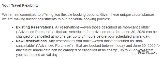 《终于有酒店集团让所有高级会员的会籍延期一年了!》