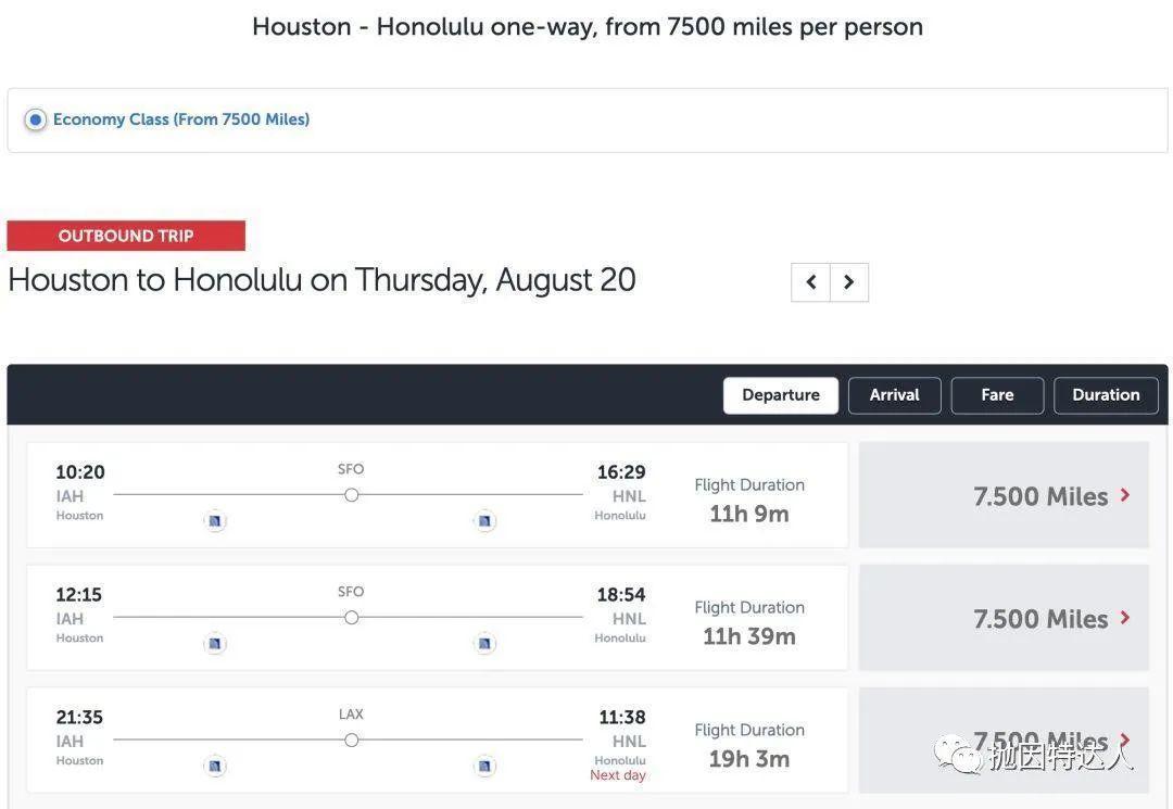 《取消 / 改签此航司的机票有机会获得额外价值的代金券和大量里程?》