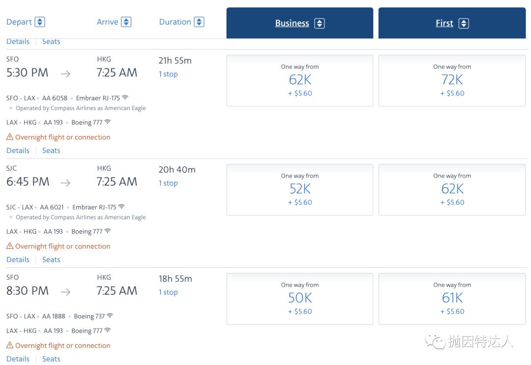 《抄底拿下头等舱机票好机会 - 美国航空放出大量超级折扣两舱里程票》