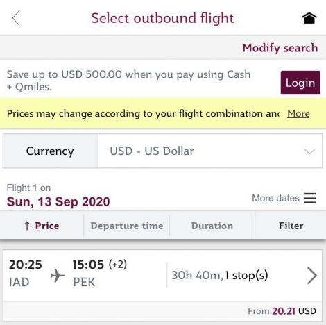 《真·免费机票来了 - 卡塔尔航空给全球医护人员送出10万张机票》