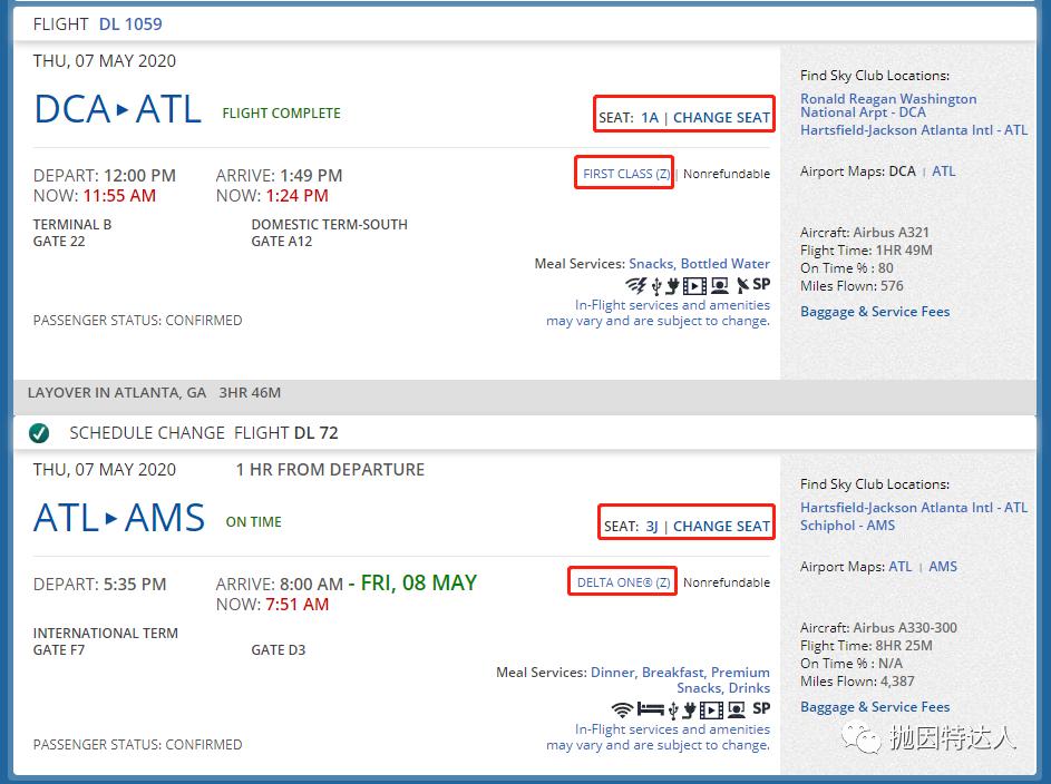 《回国机票这么贵,附赠的免费机票可别忘了收下了》