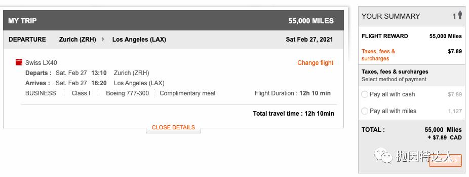 《1500美元的商务舱环球票,这到底是上车的好机会还是给航司送温暖呢?》