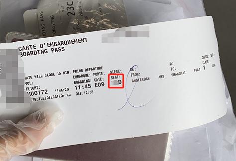 《险些滞留阿姆斯特丹!到底是什么原因导致留学生的回国之路如此艰难?》