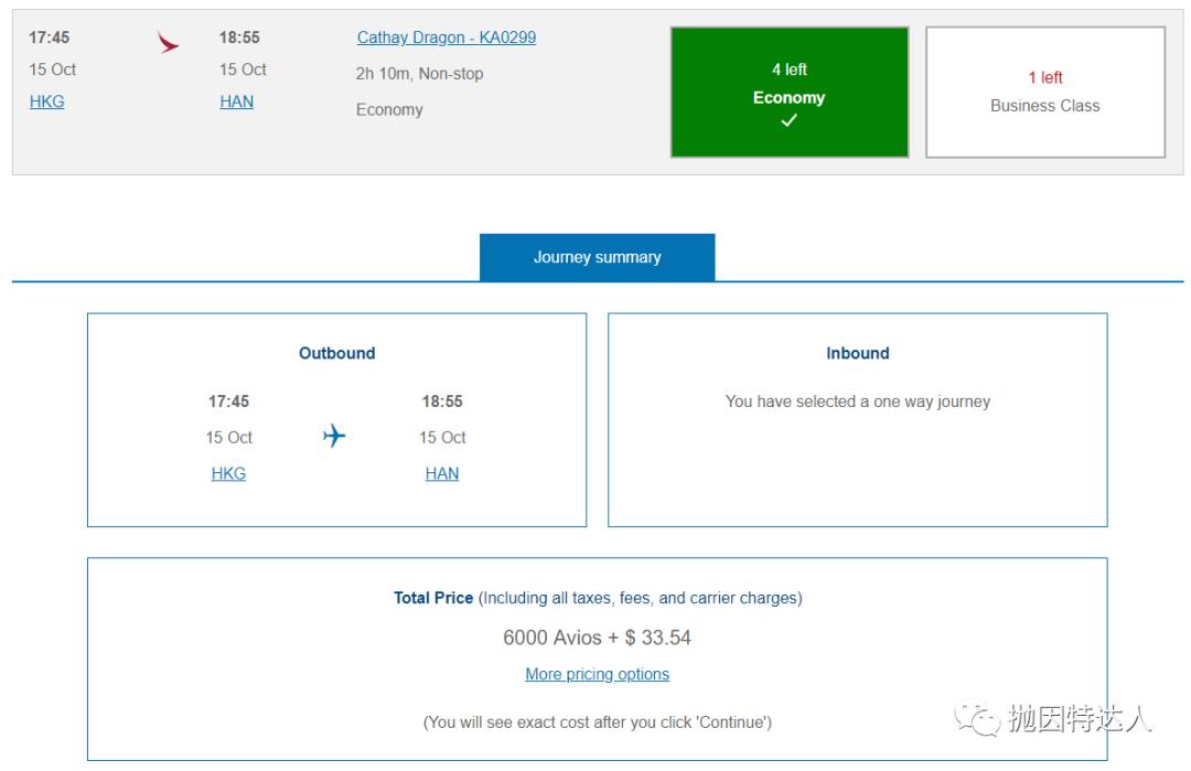 《抢不到Bug机票?让我们自己创造一张700美元不到的亚欧往返商务舱机票吧》