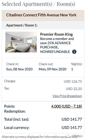 《大概是最给力的酒店促销活动 - 这家宝藏酒店集团旗下酒店全线5折》