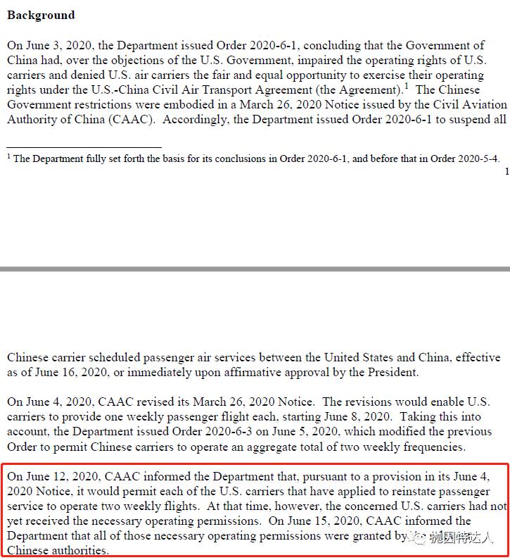 《居然出现了40美元的回国机票?各大外航即将复飞中国航线,如何抢先拿下正确的回家机票?》