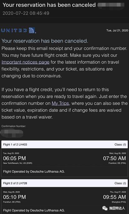 《回国机票在出发前被无故取消,为什么这熟悉的一幕总是在不断上演?》