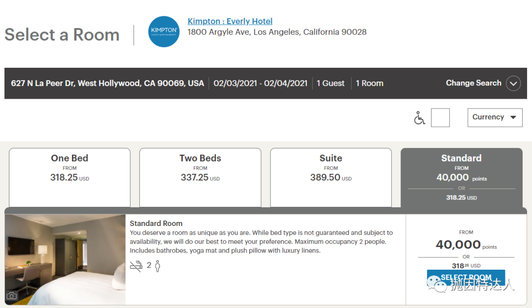 《除了万豪之外,这家酒店集团也推出了住二送一的给力促销》