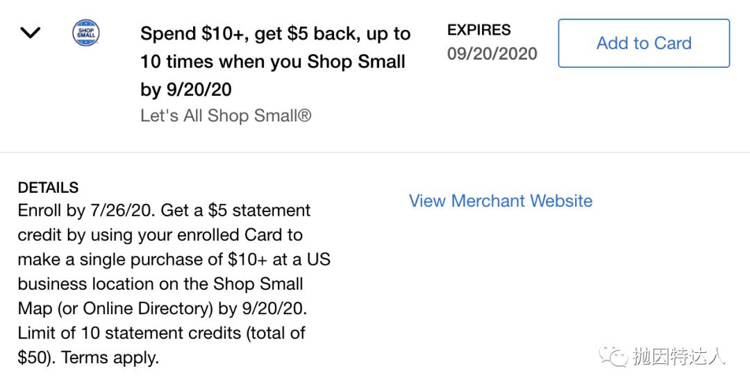 《最新的给力Amex Offer,50美元大礼包等着大家》