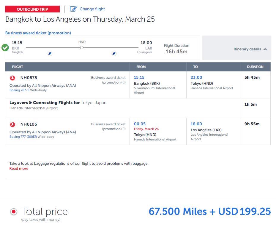 《新一代7500大法 - 土耳其航空(Turkish Airlines)里程教程》