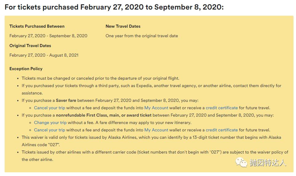 《史上最慷慨买一送一机票促销又回来了 - 阿拉斯加半价机票随便买》