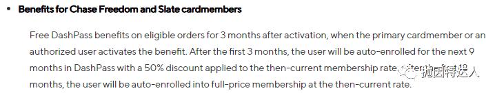 《无年费神卡正式升级&上线 - Chase Freedom Flex开放申请》