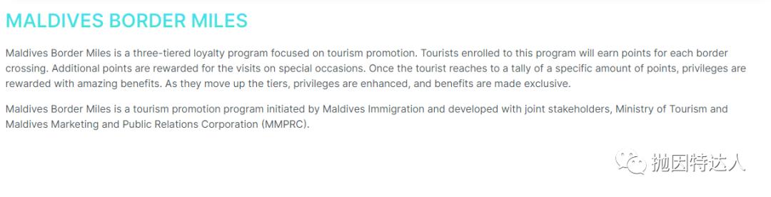 《除了航司、酒店,这个国家也要准备推出常旅客计划了》