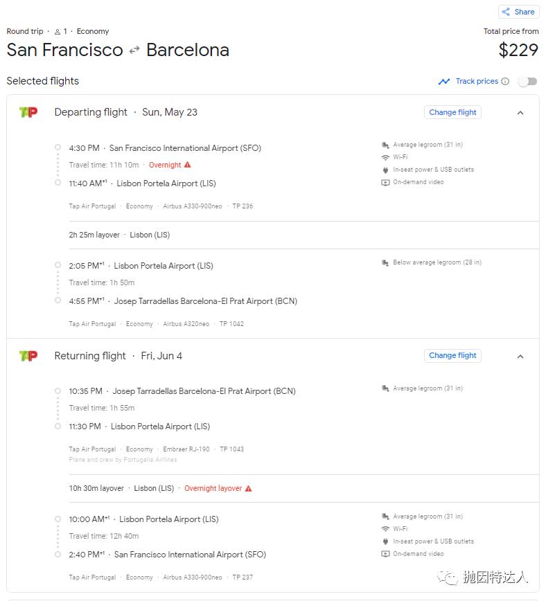 《机票白菜价大甩卖预警 - 基础票价1美元的欧美机票上不上?》