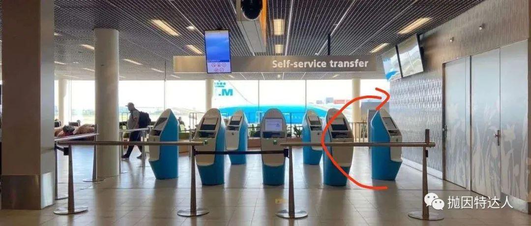 《小机场出发回国受阻,地勤不让直挂行李如何解决?》