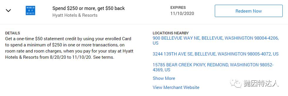 《达美航空买300返120,又有大量给力Amex Offer袭来》