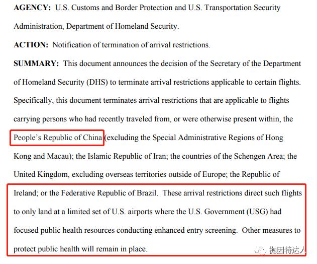 《美国将取消针对中国的14天旅行禁令?马上就可以从中国直飞美国了?真的是大家想的这么简单吗?》