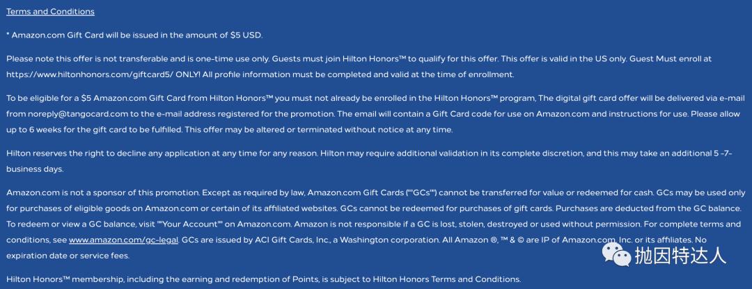 《注册即可拿钱 - 希尔顿新用户可以获得5美元的Amazon礼卡》